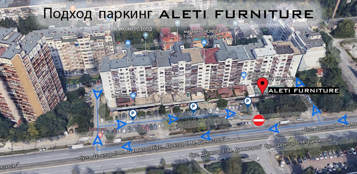 Подход паркинг ALETI FURNITURE